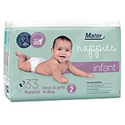 Mater Nappies - Infant