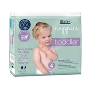 Mater Nappies – Toddler